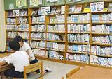 司書配置や施設連携で整備される学校図書館