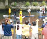 蒔田公園にやって来る船団(昨年のパレード)