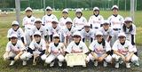 全国大会で3位になった横浜クラブの選手たち