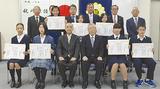 表彰式後に賞状を手にする入選者ら。前列右から3人目が新井会長