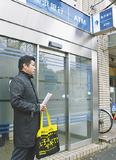 ATMの前に立つ警察官
