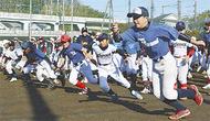 「小学生に野球の思い出を」