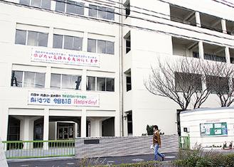 洪水時は校舎の2階以上に避難可能とされた蒔田中学校