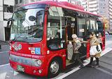2月7日で運行が終わるシャトルバス