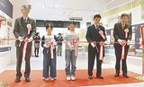 テープカットを行う左から加賀局長、石津さん、原さん、小林正幸磯子区長、山崎理事長