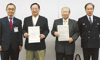 (左から)大木区長、最上会長、服部会長、太田孝消防署長
