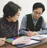 宮田さん(左)を指導する原さん