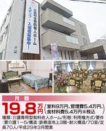 「エクセレント横濱桜並木」がオープン