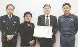 感謝状を手にするリチャードさん(中央右)と川井さん(同左)。左は太田署長、右は勝山明彦警防第二課長