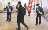 京急弘明寺駅で火災予防を広報する消防署員