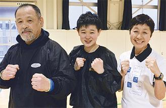 (左から)古澤和敏監督、徳里さん、古澤順子教諭