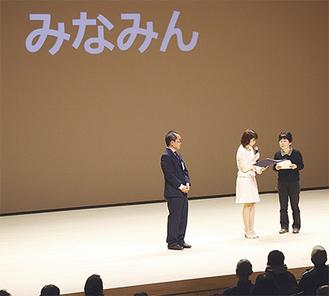 愛称が発表された11日の1周年コンサート(左が大木区長、右は提案者の桜木さん)