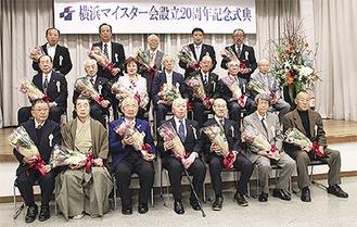 式典に参加したマイスター会のメンバー