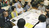 昨年、初めてグループ討議を採用した南永田・山王台地区の懇談会