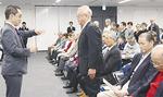 環境事業推進委員の委嘱式