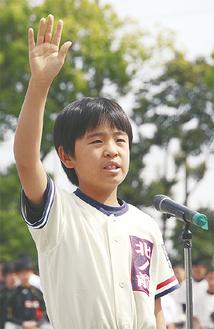 選手宣誓をする斉藤君