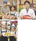 (右上から反時計回りに)盛光堂の笹川さん、デュークベーカリーの赤川明美さんと元昭さん、丸十早川ベーカリーの早川さん(右)