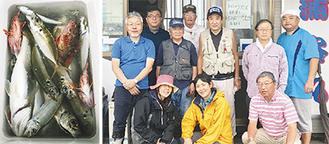 6月25日の参加者と釣り上げた魚(同会提供)