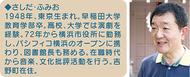 映画の中の横浜【1】