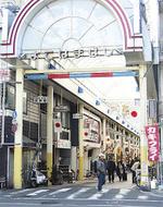 横浜橋で「大人の縁日」