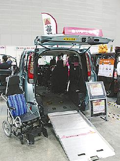 神奈川トヨタが展示した車両