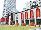 ヨコハマトリエンナーレ2017展示風景