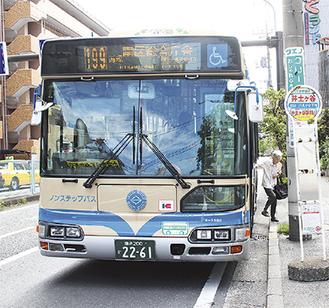 井土ヶ谷バス停から区庁舎へ向かう市営199系統