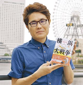 本を手にする蜂須賀さん