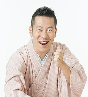 林家木久蔵さん