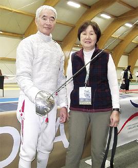 世界大会を終えた後の並木さん(左)(右は妻の友子さん)