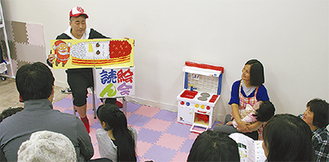 子どもに人気だった保科さんの朗読