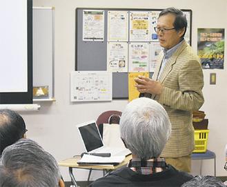 講座を行う川井さん
