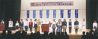 入選し、表彰された小学生