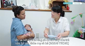 母子訪問の様子を紹介