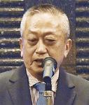 置田光男会長