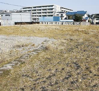 地域ケアプラザやマンション建設が決まった跡地