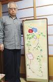 個展で日本画の魅力を