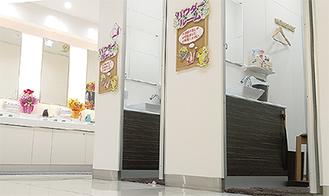 パウダールームがある女性用トイレ