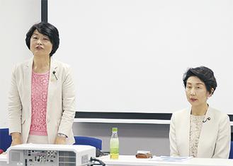 岸部氏(左)と早稲田氏