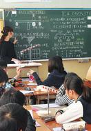 井土ヶ谷小に「理科教育賞」