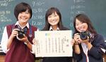 写真甲子園に出場した右から長谷部さん、鈴木さん、小林さん