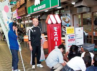 横総高生徒が商店街を清掃