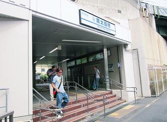 変更対象の南太田駅