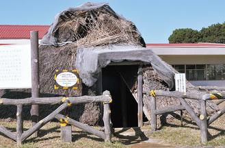 老朽化が進む竪穴住居