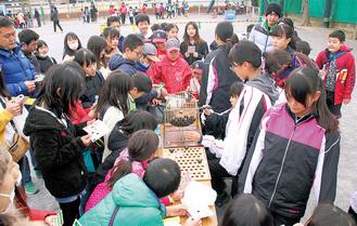 横浜吉田中によるビンゴ大会