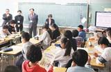行政相談員が出前教室