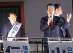 仁田氏への支援を呼び掛けた山口代表(3月29日)
