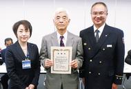 南永田山王台2年間無火災