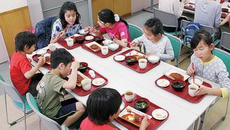 睦地域ケアプラザで開かれているこども食堂