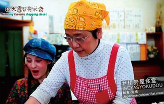 医大通り共栄会の「伊勢屋食堂」を訪れる藤崎さん(左)(動画から)